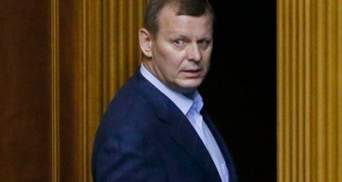 ГПУ наконец подготовила представление о задержании Клюева