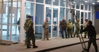 Активисты взяли под охрану мэрию Кривого Рога