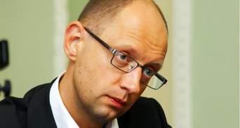 Політика уряду Яценюка антиукраїнська і антинародна, — Тягнибок