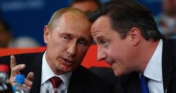 """Британія співпрацюватиме з Росією у боротьбі проти """"Ісламської держави"""""""