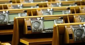 Нардепы зарегистрировали законопроект о перевыборах мэра Кривого Рога