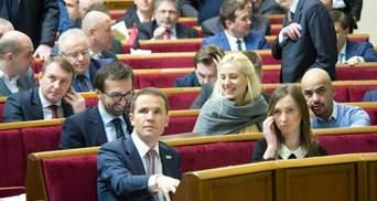 Верховна Рада не змогла призначити повторні вибори у Кривому Розі
