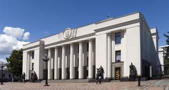 Постановление о перевыборах в Кривом Роге проголосуют к Новому году, — депутат