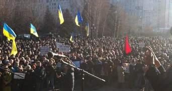 Массовый митинг против Вилкула собрался в Кривом Роге