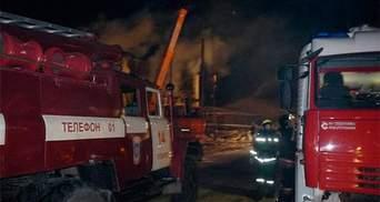 У центрі Москви спалахнула велика пожежа