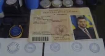 З'явилось відео з несподіваними знахідками в квартирі Януковича