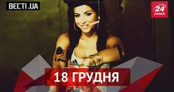 Вести.UA. На концерт в России Лорак надела дырявое платье, а Ляшко накупил мыла на 5000 гривен