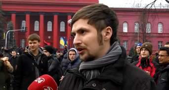Марш у центрі Києва: стягнуто правоохоронців без розпізнавальних знаків