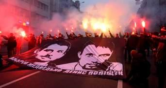 Звільнити політв'язнів вимагали у Києві