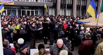 У Кривому Розі знову віче — люди збираються на Київ