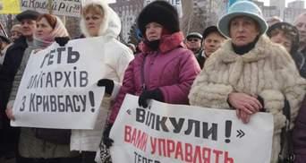 Топ-новости: внеочередные выборы в Кривом Роге, новое название Кировограда