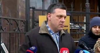 Тягнибок розповів, чого чекати від розслідувань справи Майдану та заворушень під Радою