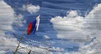 Действительно ли санкции грозят России: мнение мировых СМИ