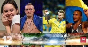12 спортивных побед года, которые добавляют гордости за Украину