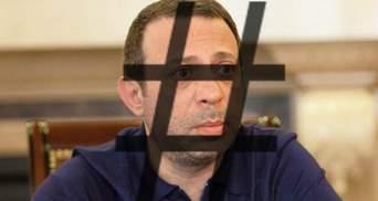 """Во время обыска в Корбана изъяли Корбана: соцсети смеются с """"похищения"""" укроповца"""