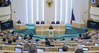 Рада Федерації Росії призупинила вільну торгівлю з Україною