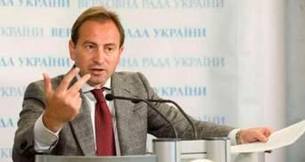 Томенко складе мандат, — депутат