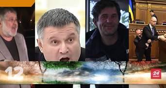 12 самых громких скандалов, которые опозорили Украину в 2015-м