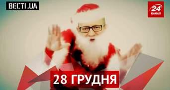 """Вести.UA. Как может измениться Рождество в Украине, в полку """"Азов"""" появилось космическое оружие"""