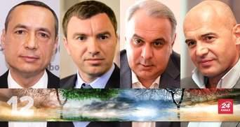 ТОП-12 подозреваемых в коррупции украинцев  2015 года