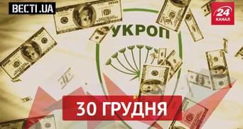 """Вести.UA. Что стоит помнить о 2015 годе, почему Порошенко """"бьет"""" своих"""