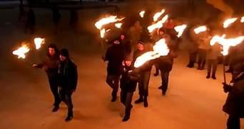 День народження Бандери: як Україна відзначила цю подію