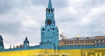 Мережу підірвав іронічний трек про Бандеру та окупаційну війну на Донбасі
