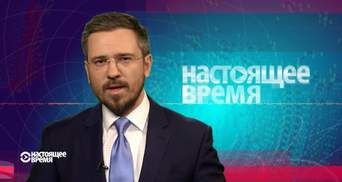 """Настоящее время. Російський рубль і ціни на нафту обвалилися, перевидання """"Майн Кампф"""" Гітлера"""