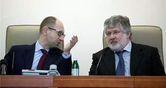 Яценюк открестился от договоренностей с Коломойским, — Найем