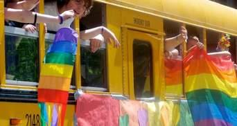 В Штатах открыли ЛГБТ-школу для детей от 5 лет