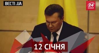 """Вєсті.UA. Нова схованка Януковича. """"Чоткий Паца"""" розповів про українську політику 2015 року"""