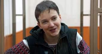 Савченко рассказала, что думает о ее обмене на ГРУшников