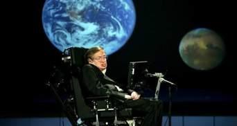 Знаменитий вчений назвав три загрози людству