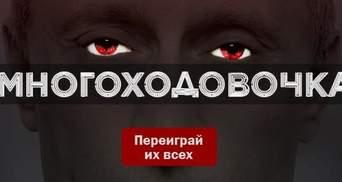 """""""Киевская хунта"""" решила наступить на горло Роснефти"""