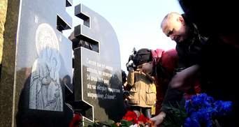 Год мариупольской трагедии: воспоминания очевидцев
