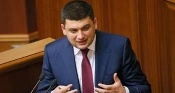 Гройсман получил право подписать закон о выборах в Кривом Роге