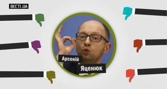 Яких політиків українці дійсно ненавидять — статистика