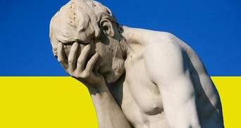 Опрос: Кому из украинских политиков вы доверяете наименьше?