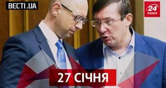 Вєсті.UA. З ким Луценкові асоціюється Яценюк. Краса по-ЛНРівськи