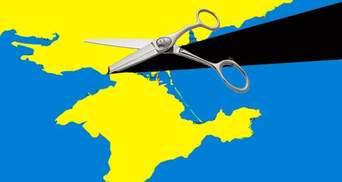 Екс-радник Путіна назвав помилку, якої припустилася Україна у ситуації з Кримом