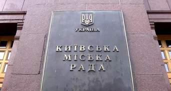 Киевляне по-новому будут отстаивать право на выборы своих представителей