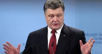 Порошенко подписал закон о выборах в Кривом Роге