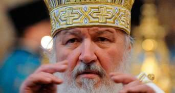 Кирил вручив орден священику з окупованого Донецька
