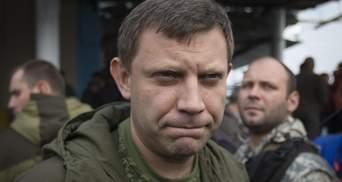 Захарченко розпереживався через Бандеру в Одесі