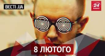 Вести.UA. На кого действует гипноз Яценюка. Фееричное возвращение Герман