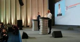 Наливайченко объединился с Тимошенко