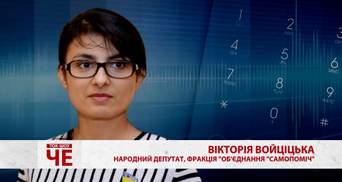 Депутат розповіла, хто буде підписувати петицію за відставку Яценюка