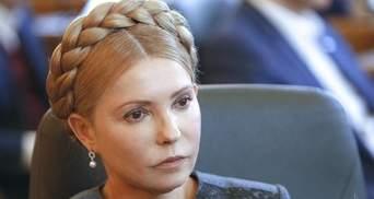 Тимошенко не имеет права учить население и правительство, — нардеп о заявлении с Наливайченко
