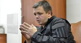 """""""Самопомощь"""" предлагает Семенченко как кандидата в мэры Кривого Рога"""