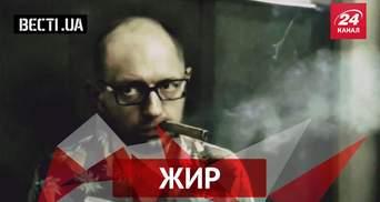 Вести.UA. Итог — жирные новости за неделю